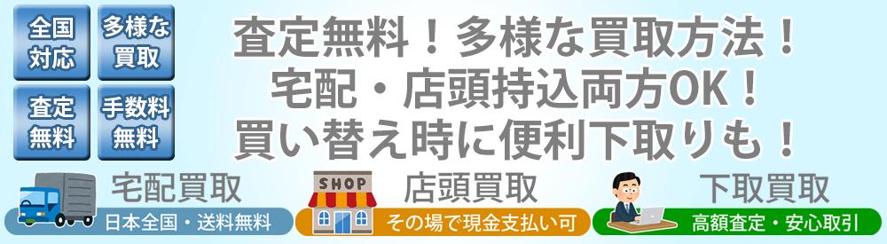 top_banner02