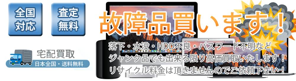 top_banner01